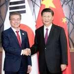 孔令信觀點:從文在寅訪問北京,看台灣的一籌莫展
