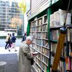 【讀者投書】二戰末,美軍也不忍炸毀的日本文化聖地!東京「神保町古書街」值得一訪