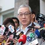 「簡太郎從沒跟我提過獵雷艦」 吳敦義:副總統沒明確職權,怎可能跟我提?