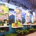 中台灣農博會本周末推南投週 免費「品味南投」
