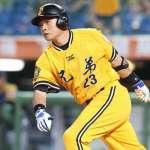 棒球》 彭政閔結束19年球員生涯轉戰教練   新球季職務尚未確定