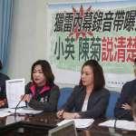 藍委馬文君錄音檔爆料,慶富副董陳偉志:我去總統府溝通 2天拿到24億