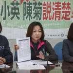 藍委爆:國防部違法挪用預算,從9計畫湊24億給慶富