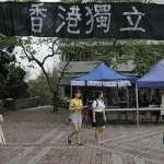 港獨團體:中學是爭取獨立的重要戰場!