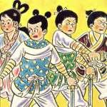 鄧鴻源觀點:諸葛四郎漫畫的童年回憶