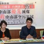 台灣氣候風險升至全球第7,環團批:行政院減碳辦公室一事無成