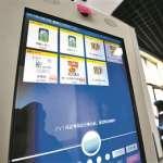 用尿就能驗!北京多所大學安裝「愛滋匿名檢測包」販賣機,這間學校隔天就賣光