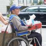 「坐輪椅能站起來並不是假身障」街賣者變充電站、借愛心傘 巨輪協會經營10年打造最方便的台北街頭