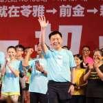 世界馬拉松賽事總監陪伴夜跑高雄 趙天麟「邁步」跑向高雄運動新經濟
