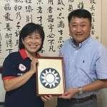 宣布再戰台南市長 黃秀霜:讓「綠地」變「藍天」