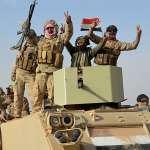 伊斯蘭國即將「亡國」?伊拉克奪回最後被占城鎮 美防長:IS被殲滅還言之過早