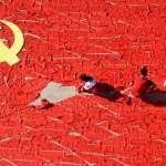 習近平想在美國吸收黨員?中國共產黨在美成立黨支部,兩個星期後宣告解散
