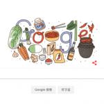 怎麼辦?如何做?84%台灣人每天Google搜尋 最愛問這些問題!