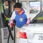 電價太便宜缺節能誘因 學者:化石燃料隱形補貼達1.1兆元