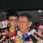 阿扁勉勵「不爭就是爭」柯文哲:他應該很愛看《雍正王朝》