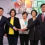 獨家》高、南、宜、嘉縣4縣市初選民調,民進黨規畫3月5-9日進行
