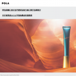 店門口張貼「中國人禁止進入」日本化妝品公司趕緊道歉