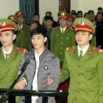 說真話錯了嗎?揭露台塑鋼鐵廠生態浩劫 越南部落客竟遭重判7年徒刑