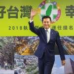 新竹市「世代交替」黨內之最!林智堅複製陳菊「六小福」模式 議員提名半數新人
