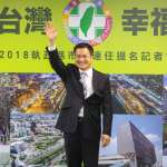 國民黨彰化縣內鬥,綠營認議長謝典霖與王惠美只是「表面上團結」