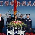 不受獵雷艦影響!蔡英文:個案的挫折,不會改變國防自主的方向
