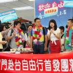 風評:對岸經濟武器,精準射向台灣「庶民經濟」