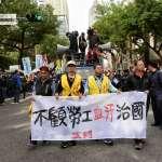 「民進黨視民意為無物」反對勞基法修法 台政清成等14學生會連署抗議