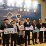 智慧能源城市開發借鏡日本 新北率先打造智慧能源社區