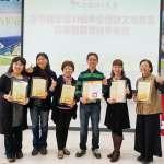 囊括全國賽17座獎項 竹縣推動語文交出亮眼成績