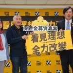時代力量下月黨慶 黃國昌:唯有深耕地方,才有可能取得執政權