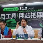 「勞資會議可推翻最低勞動條件涉違憲」,賴中強:執政黨若強推將聲請釋憲