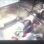 電梯內痛毆哭泣幼童,惡保姆月薪7千人民幣!「客戶以前評價很好」