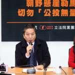 《公投法》修正案讓行政院可發動公投,李鴻鈞:恐成行政院長逼宮總統工具