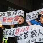 葉耀元專欄:民進黨為什麼要創造「功德院」