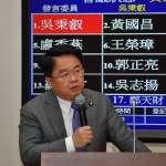 觀點投書:權責相符的憲政設計才能解決台灣當前政治亂象