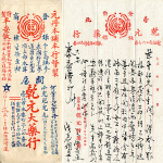 逃過長崎原子彈,這100箱史料是台灣貿易的傳奇!學者研究揭金門世家稱霸東亞的輝煌過往…