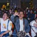 「我們在乎您的家庭」安定力量「罷昌晚會」 汐止站前廣場民眾擠滿