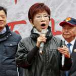 八百壯士再上街頭 洪秀柱力挺:民進黨別逼他們做出更激烈行動