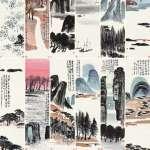 中國史上最貴藝術品誕生!拍出42億破天荒價,齊白石這作品特別珍稀的原因是…