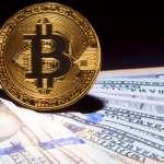 比特幣在全球最大期貨交易所「芝商所」上市 前途似錦或是泡沫將臨?