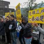 王炳忠等4人晚間送北檢複訊,白色正義聯盟:做好長期抗戰準備
