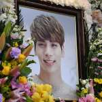 男團Shinee成員鐘鉉遺書曝光 南韓演藝圈憂鬱潮引關注