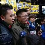 王炳忠事件》國台辦:台灣當局迫害統派,中國嚴正譴責