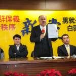 王炳忠等4人疑涉《國安法》遭帶走,李勝峰:他們公開反獨促統,有犯什麼法
