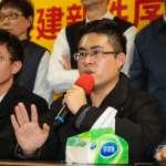 觀點投書:王炳忠犯了國安法嗎?
