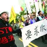 抗議《勞基法》修惡!時代力量:行政院應撤案