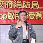 北市長選戰》上次禮讓柯文哲是戰略布署 洪耀福:民進黨這次在提名也是理性決策