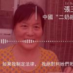 「我們有33種勸退小三的辦法」中國的婚姻醫院與諮詢師