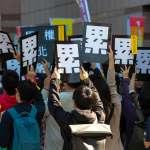 勞動部勞基法修法意向調查出爐,近6成勞工反對鬆綁七休一