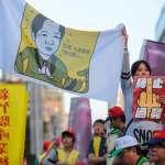 孫慶餘專欄:「低薪」不是靠示威及夢想解決